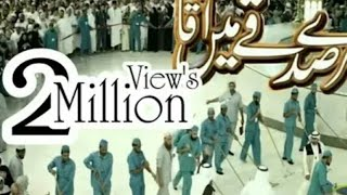 Video Hasbi Rabbi Jallallah | Tere Sadqe Me Aaqa | Allama Hafiz Bilal Qadri | New HD Kalam with Lyrics MP3, 3GP, MP4, WEBM, AVI, FLV September 2019