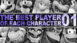 The Best Player Of Each Character In Smash 4 – Part 1 – ZeRo