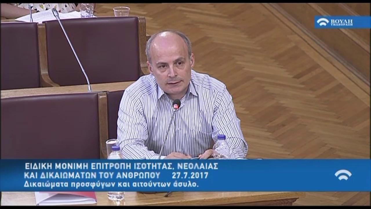 Η αναφορά των Γιατρών Χωρίς Σύνορα για τη Λέσβο στη Βουλή