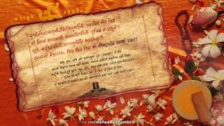 devi kavacham lyrics in gujarati pdf