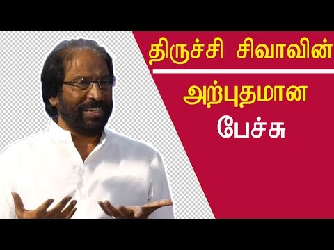 Dmk trichy siva mp speech on edappadi palanisamy & OPS  news tamil