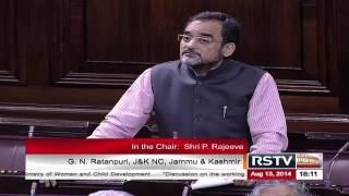 Rajya Sabha Budget Session - 232  Date: August 13, 2014.