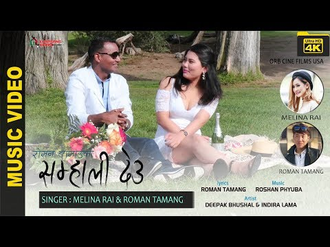 (New Nepali Song SAMHALI DEU by Melina Rai & Roman Tamang ft. Deepak Bhusal & Indira Lama 4K - Duration: 5 minutes, 20 seconds.)