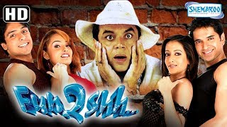 Video Funtoosh (HD & Eng Srt) - Hindi Full Movie - Paresh Rawal - Gulshan Grover - Superhit Hindi Movie MP3, 3GP, MP4, WEBM, AVI, FLV Agustus 2018