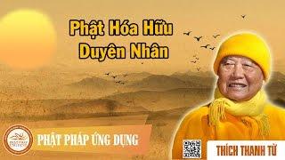 Phật Hóa Hữu Duyên Nhân - Thầy Thích Thanh Từ