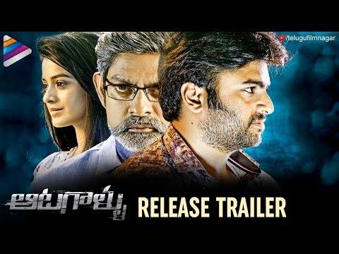 Aatagallu Release Trailer | Nara Rohit | Jagapathi Babu | 2018 Telugu Movies | Telugu FilmNagar