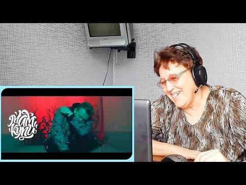 DK - ЛИЦЕМЕР / РЕАКЦИЯ (видео)