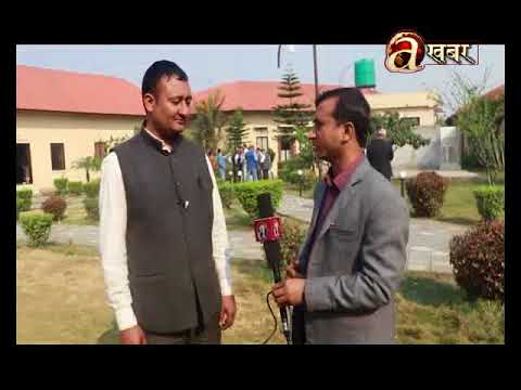 (Sambodhan Bishesh(Mid- Nepal) - 21.03.'18...15 min)