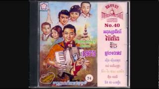 MP CD No. 40 PAILIN SOUVENIRS Vol. No. 2