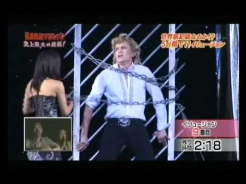 hanskloktv - Hans Klok attempt on Japanese TV to do 13 illusions in 5 minutes..