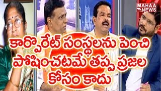 Video TDP No Confidence Motion: YCP Leader Jakkampudi Vijayalakshmi Counter to TDP and BJP | Sunrise Show MP3, 3GP, MP4, WEBM, AVI, FLV Juli 2018