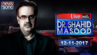 Live with Dr. Shahid Masood | 12 Nov 2017