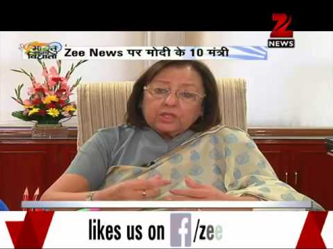 Government - Narendra Modi government is heading towards the completion of 100 days. Zee Media asks 10 MPs of the Modi government to brief the people of India of its achievements.