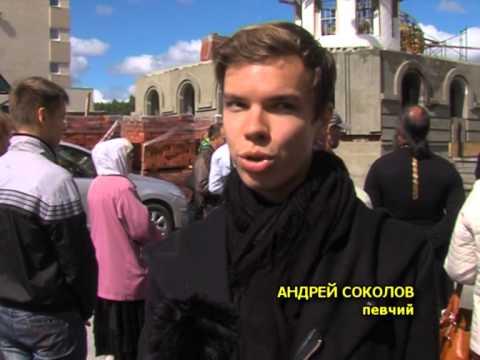 Престольный праздник в челябинском храме преподобного Сергия Радонежского