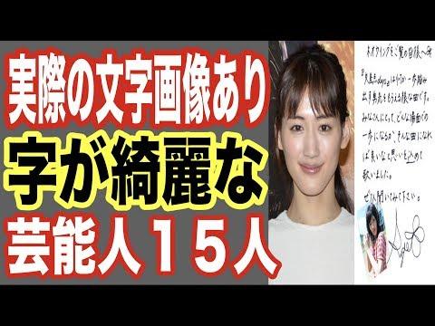 """板野友美『ライブ告知』再生回数""""たったの200回""""つらく哀し …"""