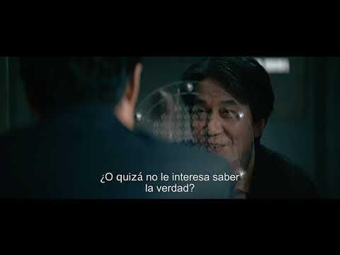 El tercer asesinato - Teaser subtitulado al español?>