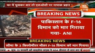 India Strikes Back LIVE Update:जंग की तैयारी कर रहा PAKISTAN. भारत के करारे जवाब से डरा है PAKISTAN