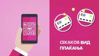 m-banking by Stopanska banka YouTube video