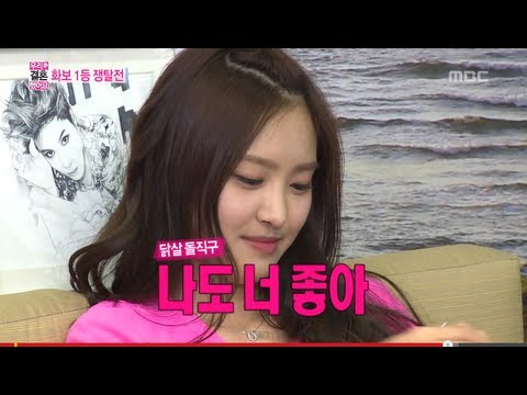 손나은 - Did you enjoy this video? Plz click