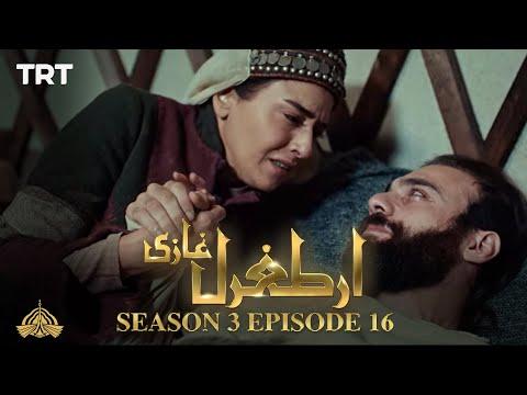 Ertugrul Ghazi Urdu | Episode 16 | Season 3
