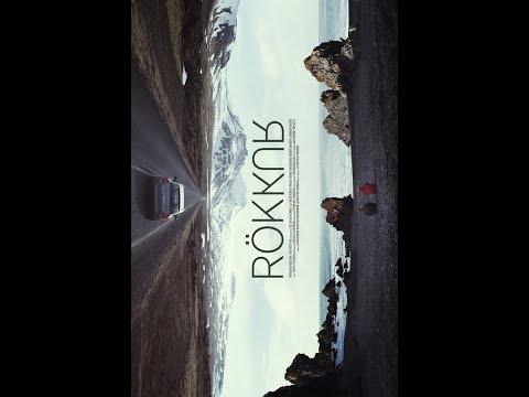 - Trailer  (Serbian st EN)