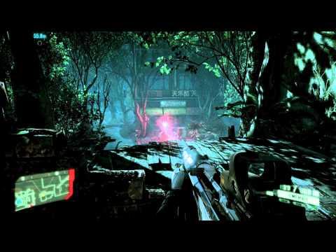 Crysis 3 - trailer k oznámení (HD)