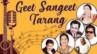 Download Video Geet Sangeet Tarang | Weekend Classic Collection | Bengali Romantic Songs | Gathani Music MP3 3GP MP4