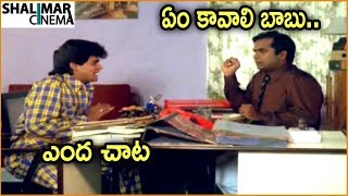 Brahmanandam & Ali Fabulous Comedy Scene || Jabardasth Comedy Scenes || Shalimarcinema