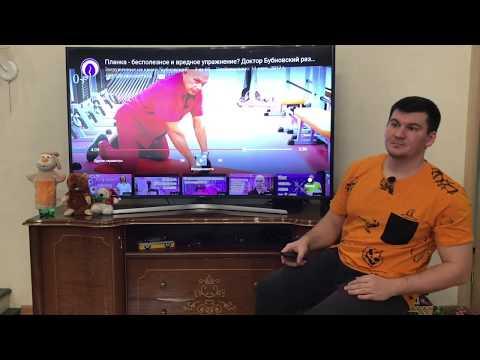 Планка бесполезное и вредное упражнение Доктор Бубновский развенчивает миф - DomaVideo.Ru