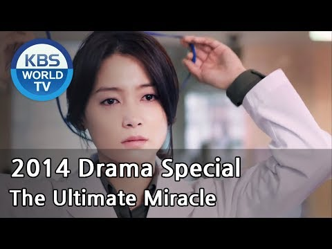The Ultimate Miracle | 기적 같은 기적 [2014 Drama  Special / ENG / 2014.10.10]