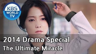 Video The Ultimate Miracle | 기적 같은 기적 [2014 Drama  Special / ENG / 2014.10.10] MP3, 3GP, MP4, WEBM, AVI, FLV Juni 2019