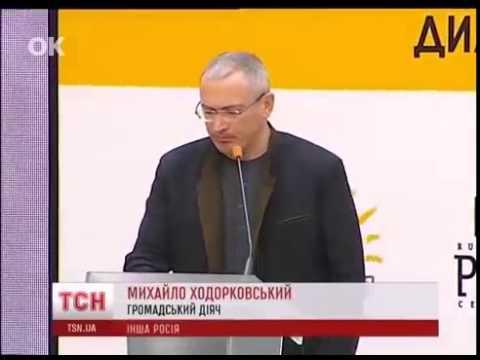 """Паразиты в Киеве называют себя российской """"элитой"""""""
