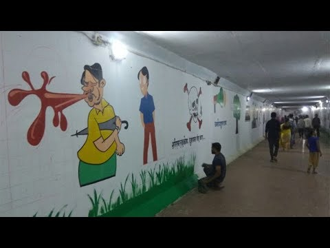 Video Youths renovate Mumbai's Ramabai Ambedkar Nagar subway with their hard-earned money download in MP3, 3GP, MP4, WEBM, AVI, FLV January 2017