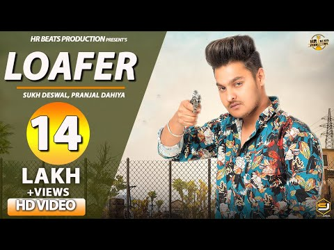 ✓LOAFER (लोफ़र) - Official Video | Sukh Deswal | Ghanu Music | New Haryanvi Songs Haryanavi 2019