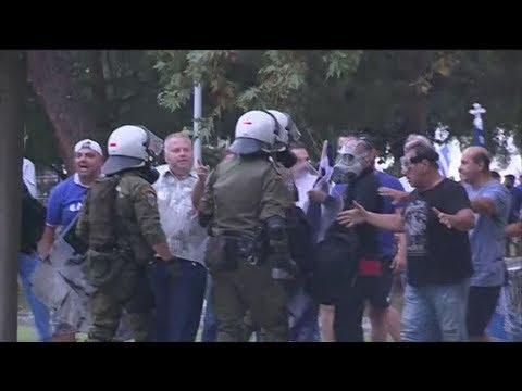 Ένταση στο κέντρο της πόλης στη διάρκεια των συλλαλητηρίων