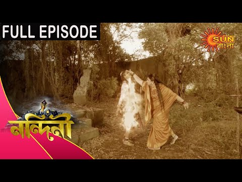 Nandini - Episode 307 | 22 Sep 2020 | Sun Bangla TV Serial | Bengali Serial