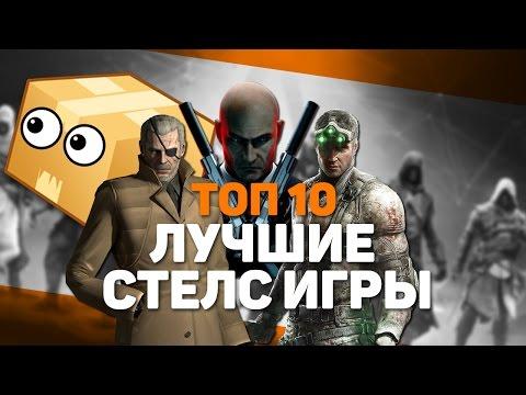 ТОП 10 \