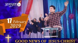 Download Video ANUGRAH TV - 17-02-2019 Sunday Meeting Live Stream MP3 3GP MP4