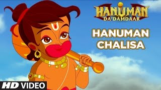 Hanuman Da Damdaar