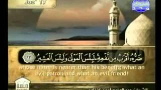 الجزء 17 الربع 5 :  الشيخ عبد الهادي كناكري