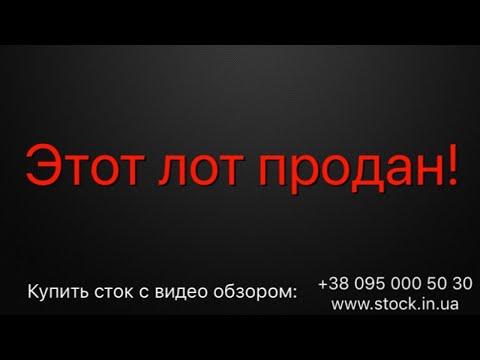 ОДЕЯЛА,ПЛЕДЫ,НАКИДКИ на ДИВАН- ЭМИРАТЫ,ПО… видео