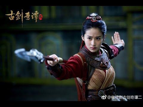 【古剑奇谭二】终极预告 付辛博、颖儿、李治廷、张智尧 | Swords of Legends II - Trailer