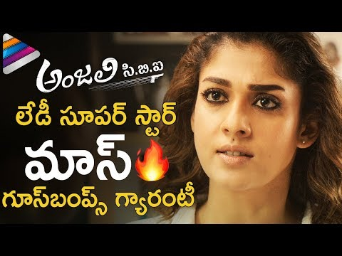 Nayanthara Career Best Mass Scene   Anjali CBI 2019 Latest Telugu Movie   Vijay Sethupathi   Anurag