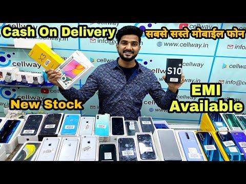 4G Mobile Only ₹499/ Starting Oppo,Vivo, Mi all veriant Available Second Hand Mobile |Ankit Hirekhan