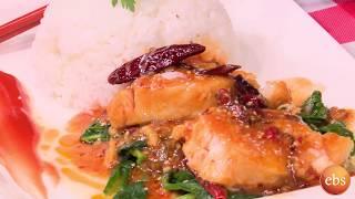 የቻይናዉያን ምግቦች አሰራር በምግብ ማብሰል ዝግጅት በእሁድን በኢቢኤስ/Sunday With EBS chinese food cooking