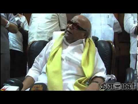 Dinamalar - DMK Leader Karunanidhi Complains on Son Alagiri - Dinamalar Jan 28th 2014 Tamil Video News.