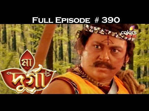 Ma-Durga--15th-March-2016--মা-দূর্গা--Full-Episode