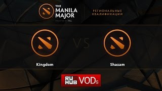 AnimalKing vs Shazam, game 2