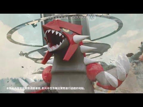 【Pokemon GO】第三代豐緣地區寶可夢本週末登場和天氣同步功能!