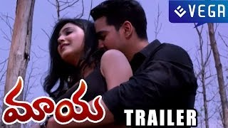 Maaya Theatrical Trailer